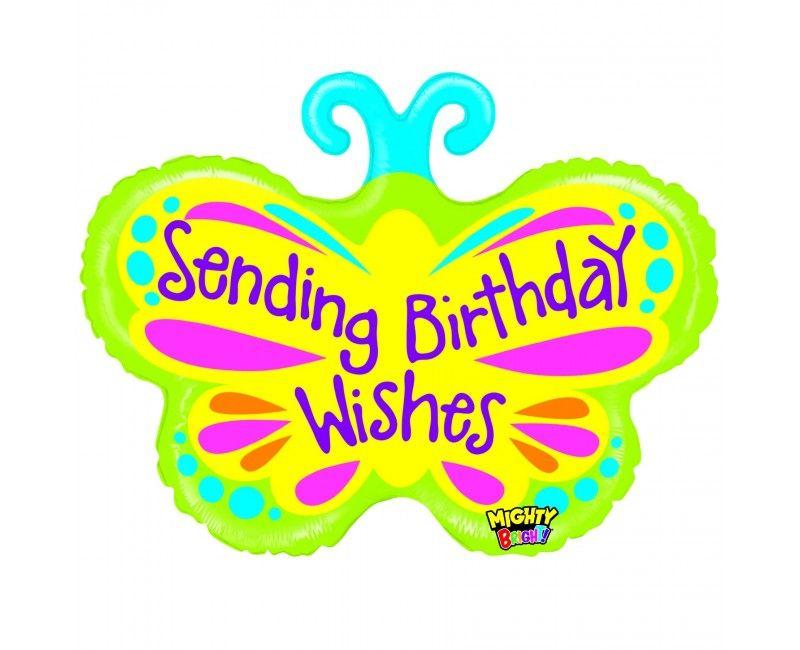 Folieballon 71cm mighty bright vlinder birthday